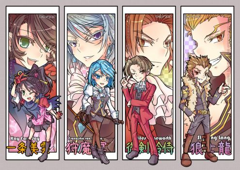 Ace Attorney Bookmark Set 01 by ehllychan