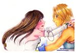 Never leave me again by Sayaka-ssi
