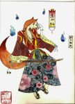 nushi no kitsune by imaginary-wings