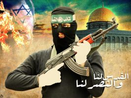 Islamic Jihad hamas by ashoura