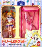 Bandai Japan Eternal Sailor Moon Dream Pocket Doll by aleena