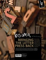 Buoma :: Cover II by theuncreative
