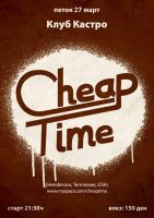 Cheap Time by poptron