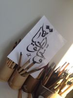 Arabic calligraphy writing by calligrafer