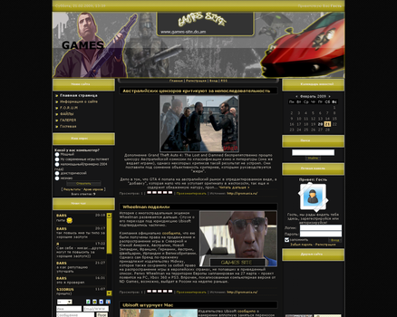 Main page screenshot 21.02.2009 by s3iorus