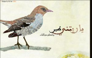 I hope to be birds by MUSEF