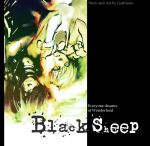 Black Sheep: Cover by Gadriann