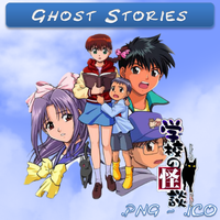 Ghost Stories ICO & PNG by bryan1213
