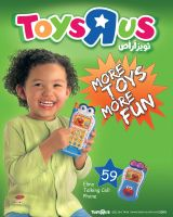ToysRus 2009 Cover by M-AlJabarty