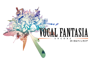 Vocal Fantasia by JohnSu