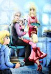 com: Angelic Family Research Time by Bob-Raigen