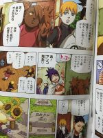 Naruto end... Spoilers ! by Qhina-chan