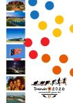 Darwin 2026 Commonwealth Games Bid Book by LordDavid04