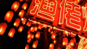 Beijing Neon by Wardyworks