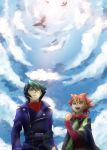 YGO Arc-V: A blue sky by YWaiAiI