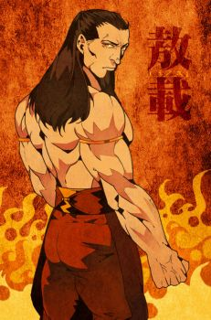 Ozai by freestarisis