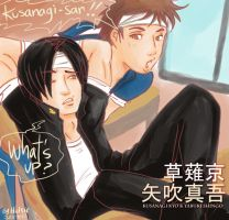Kyo and Shingo school by Helsic
