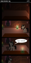 Mirror to Equestria page10 (korean translated) by jeoong94