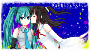 I shared a Kiss with Hatsune Miku by Na-Nami