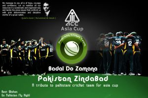 Pakistan for Asia Cup by hamzahamo