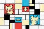Composition with Plusle and Minun by zimmay