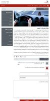 Blog-page-with-comment by maryamrezaei