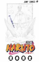 Naruto fanmade vol 72 cover by joey2132132