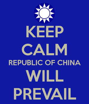 The Rise of Republic of China by xScorchRedragonx
