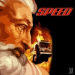 GOD SPEED by DOSSETT