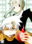 Soul Eater: Save your Soul by rairy