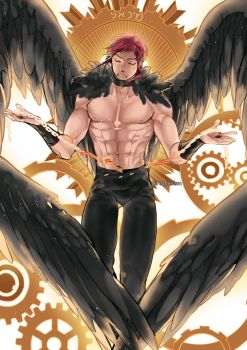 Archangel Michael by Mebon