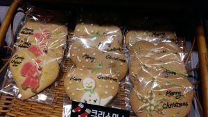 Chic985 Heart Christmas Cookies by TanyaPark0216