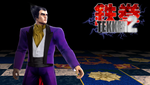 TEKKEN 2 - Kazuya the Cold Blooded Leader by Hyde209