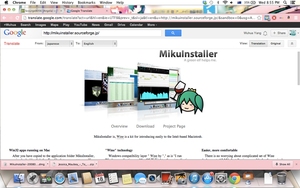 VOCALOID FOR MAC???!!!! by Scourge8056