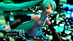 {DEAD-END} The Dissapearance Of Hatsune Miku by Sense19