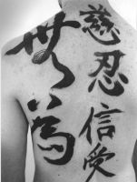 Brushstroke Kanji by LunalottiRay