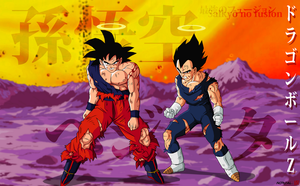 Dragonball - Movie12 Wallpaper by Nostal