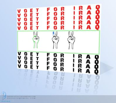 voet for iraq by Bahaa-style