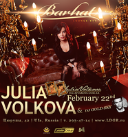 Julia Volkova Flyer 3 by angelnine6