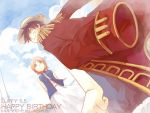 HB to Luffy by coumori