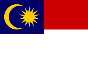 Combined flag of language: Malay by hosmich
