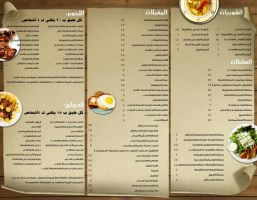 Resturant Menu In by sweeta18