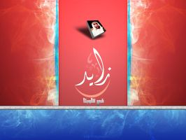 Zayed... in our hearts by uAe-Designer
