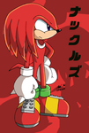 Knuckles the Echidna, again by Rapid-the-Hedgehog