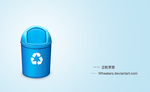 Icons_dustbin by wheaters