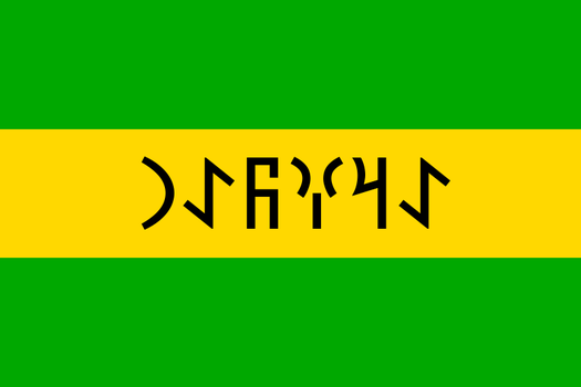 Flag of Arhoan language by Artaxes2
