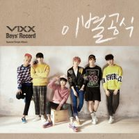 +VIXX [Mini Album] - 'Boys Record' by AsianEditions