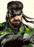 Big Boss by tyller16