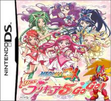 Yes! Precure 5 and Megaman ZX DS by isaacyeap