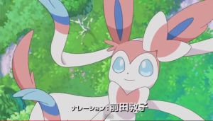 Sylveon Grassfield Screenshot by LilyLocket